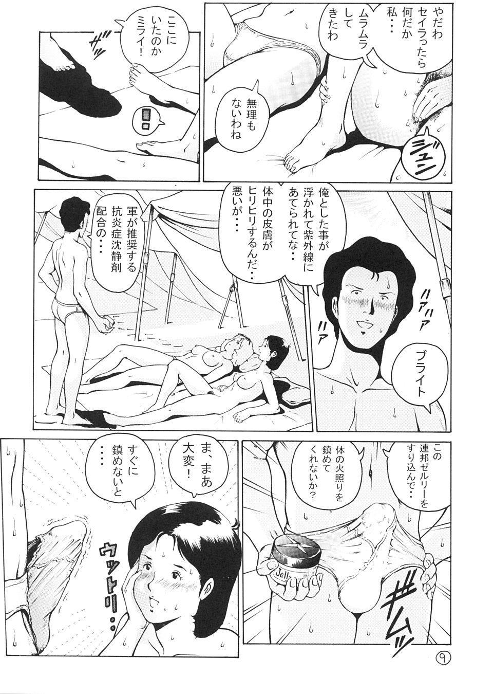 Kinpatsu A Gold 7