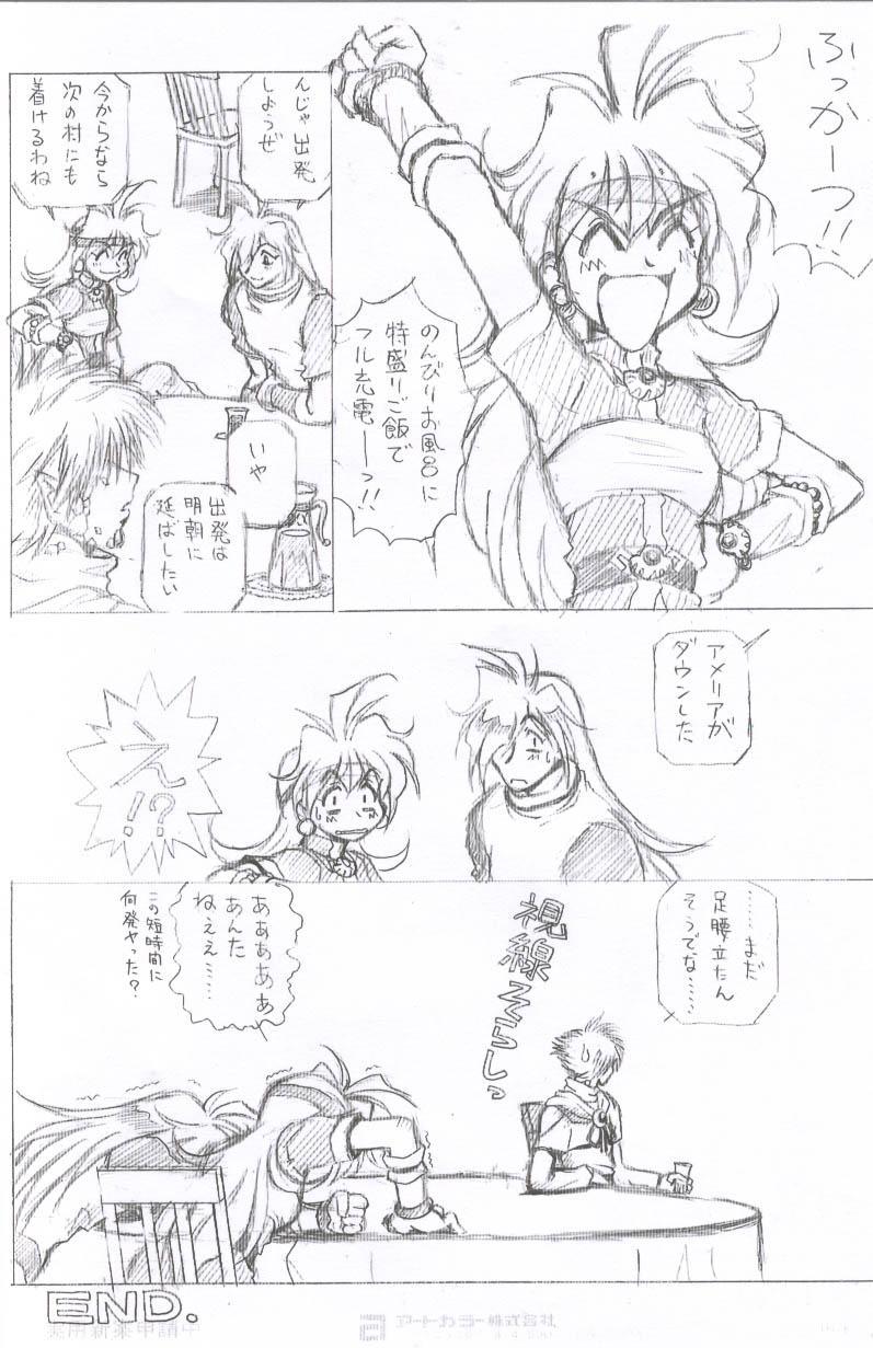 Owabi in Comiket62 9