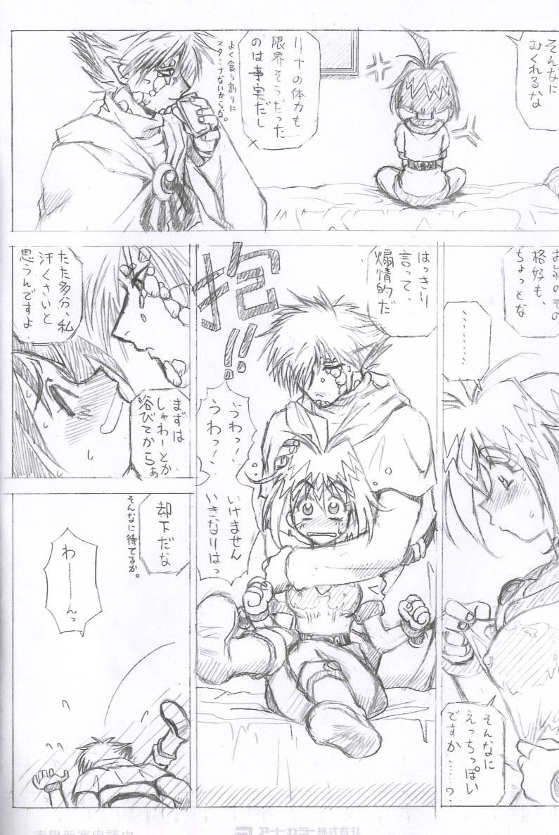 Owabi in Comiket62 5