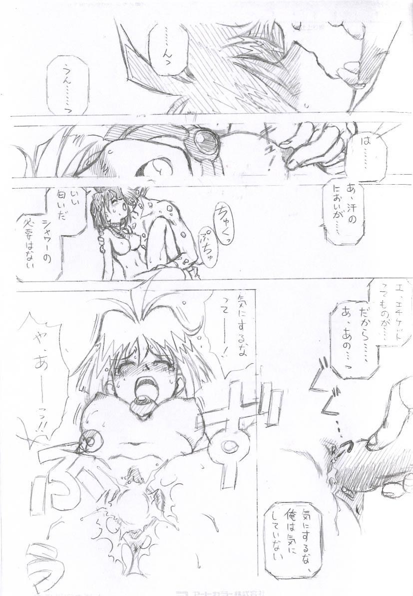 Owabi in Comiket62 6