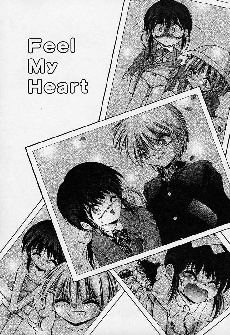 Crimzon Hearts 117
