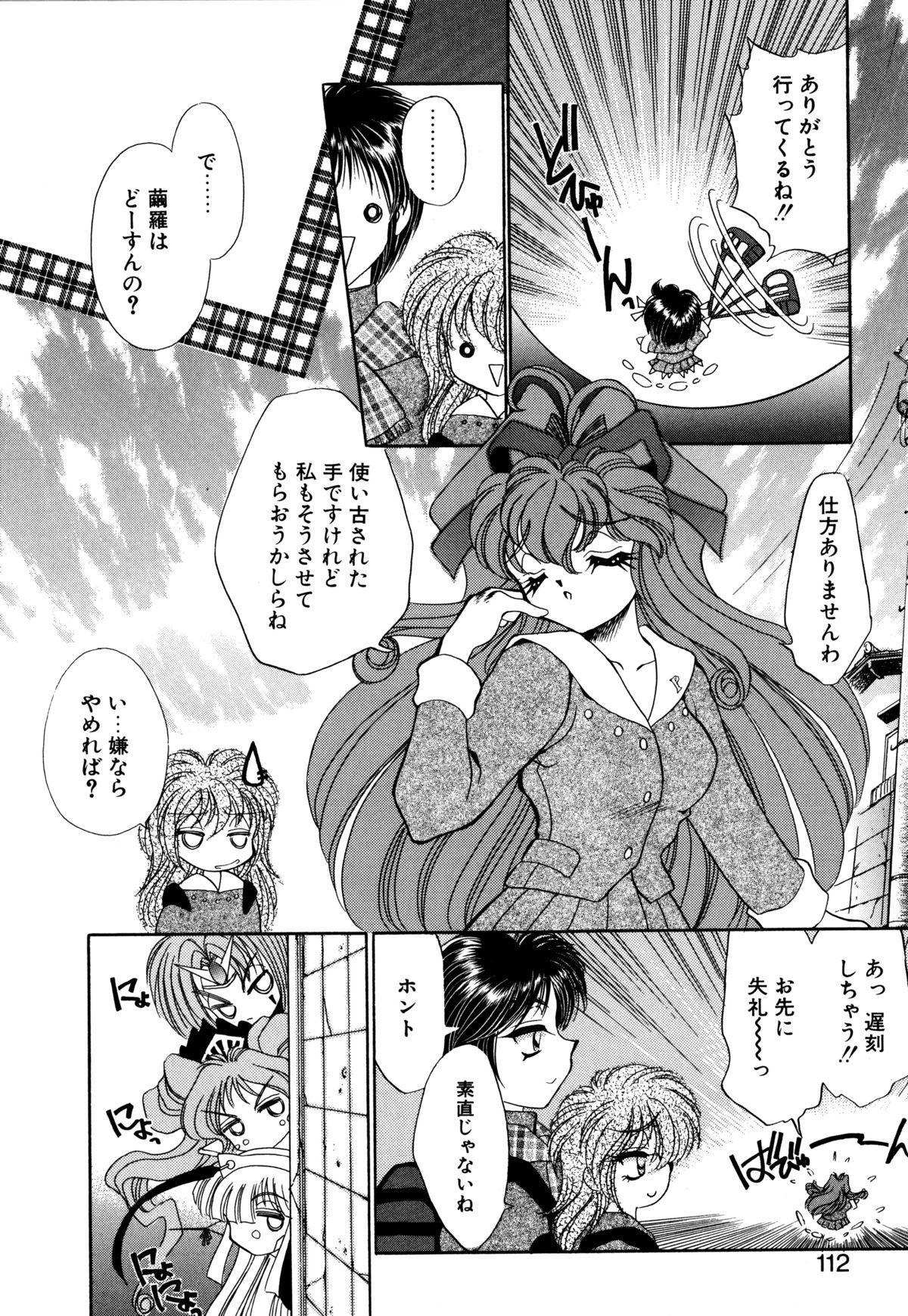 Kigurumi Sentai Quiltian 110