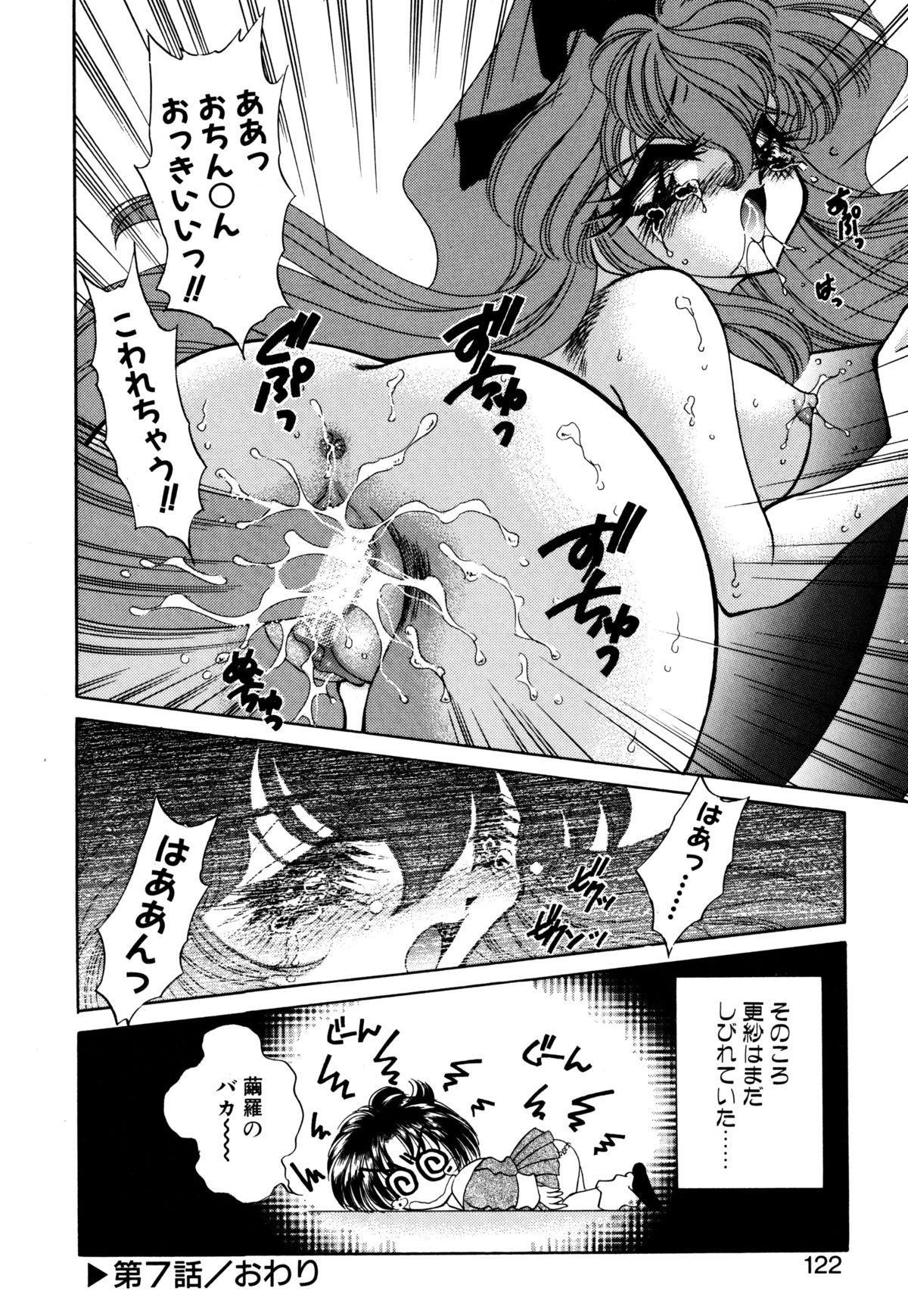 Kigurumi Sentai Quiltian 120