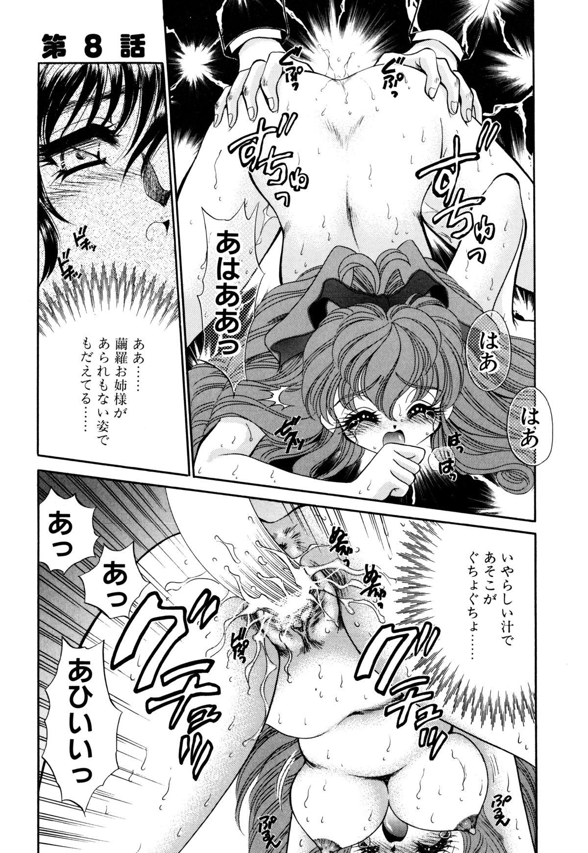 Kigurumi Sentai Quiltian 123