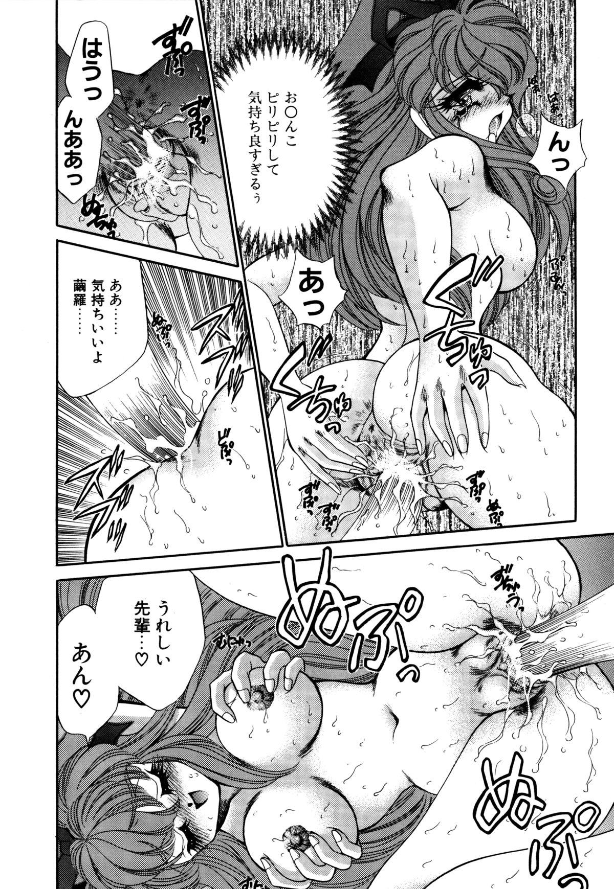 Kigurumi Sentai Quiltian 124