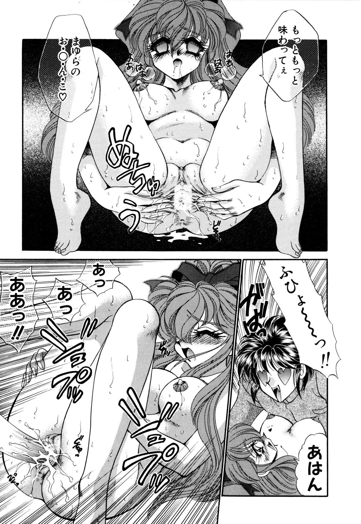 Kigurumi Sentai Quiltian 125