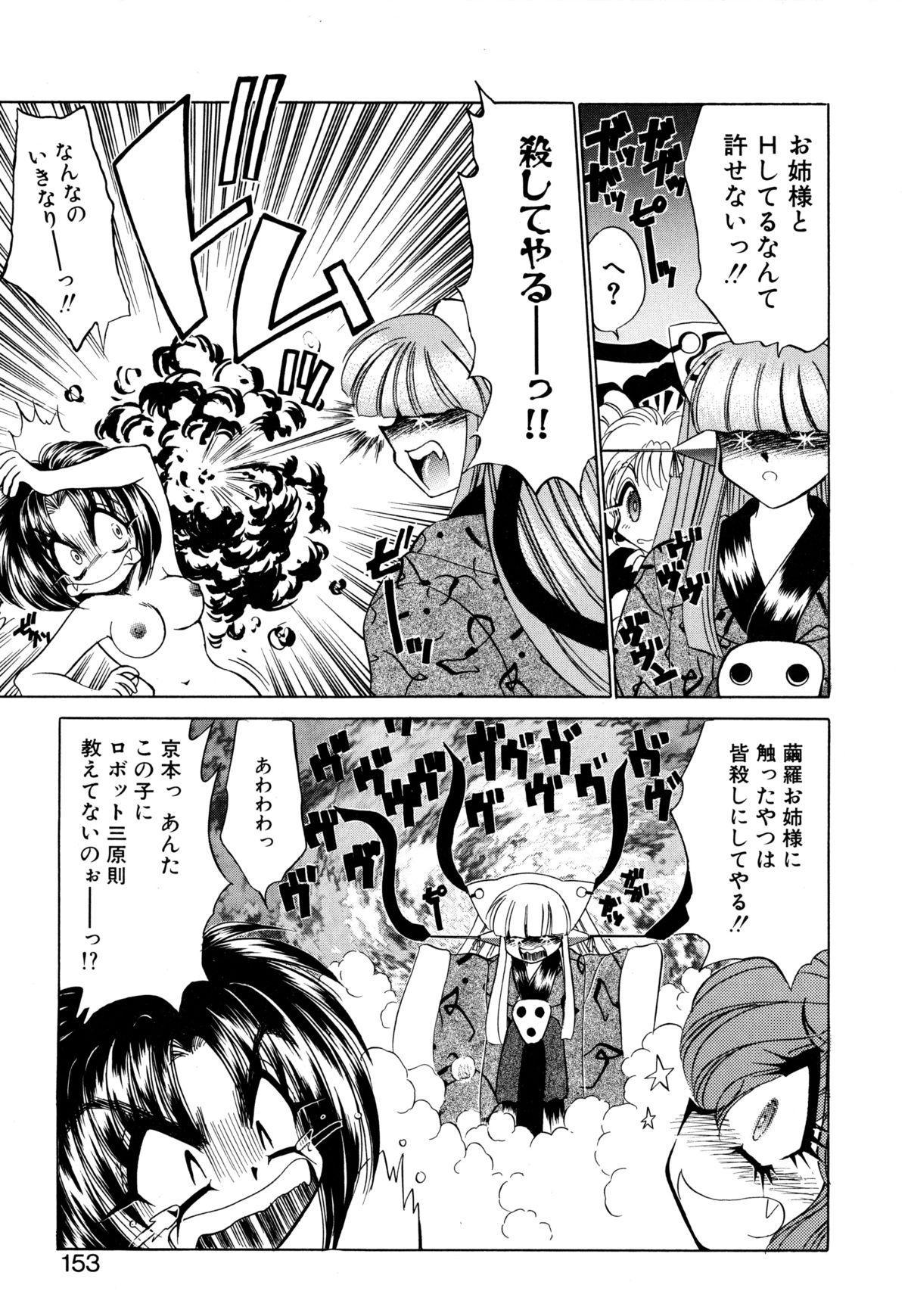 Kigurumi Sentai Quiltian 151