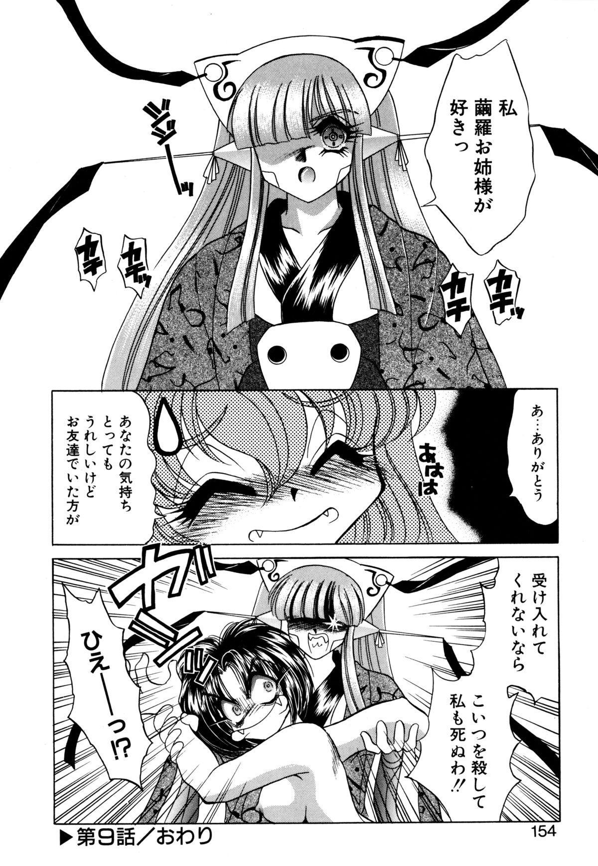 Kigurumi Sentai Quiltian 152