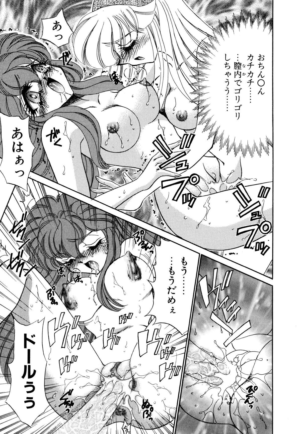 Kigurumi Sentai Quiltian 167