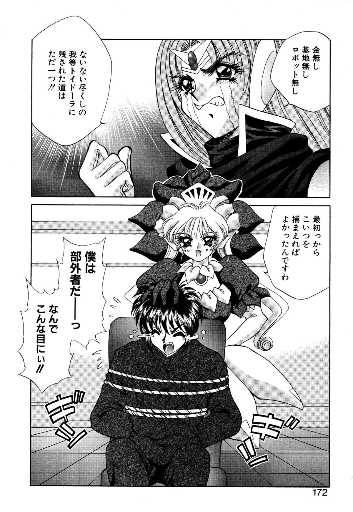Kigurumi Sentai Quiltian 170