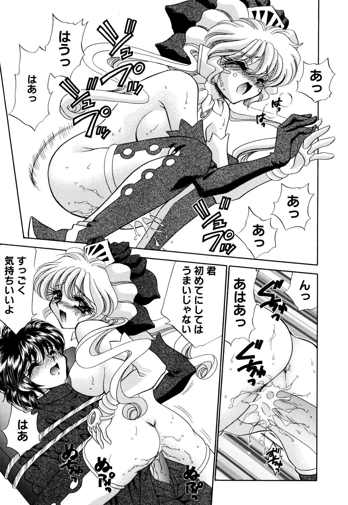 Kigurumi Sentai Quiltian 181
