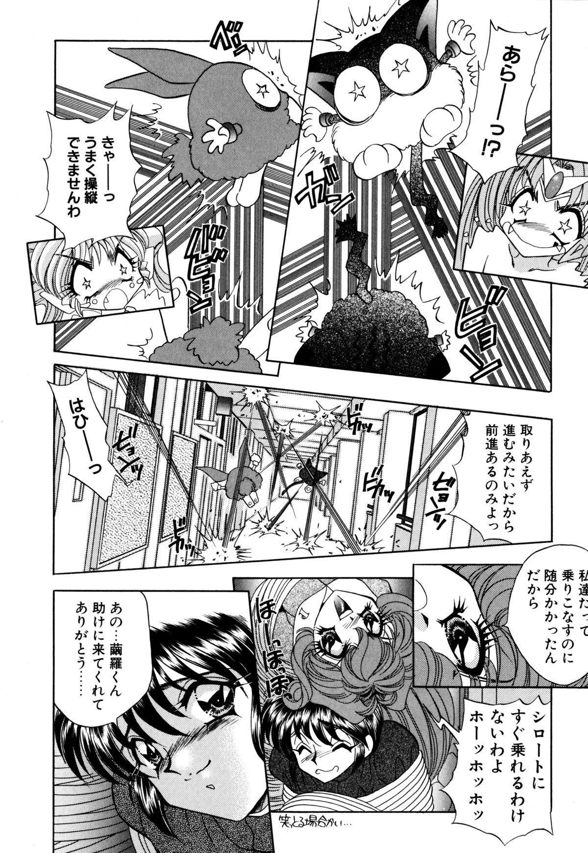 Kigurumi Sentai Quiltian 192