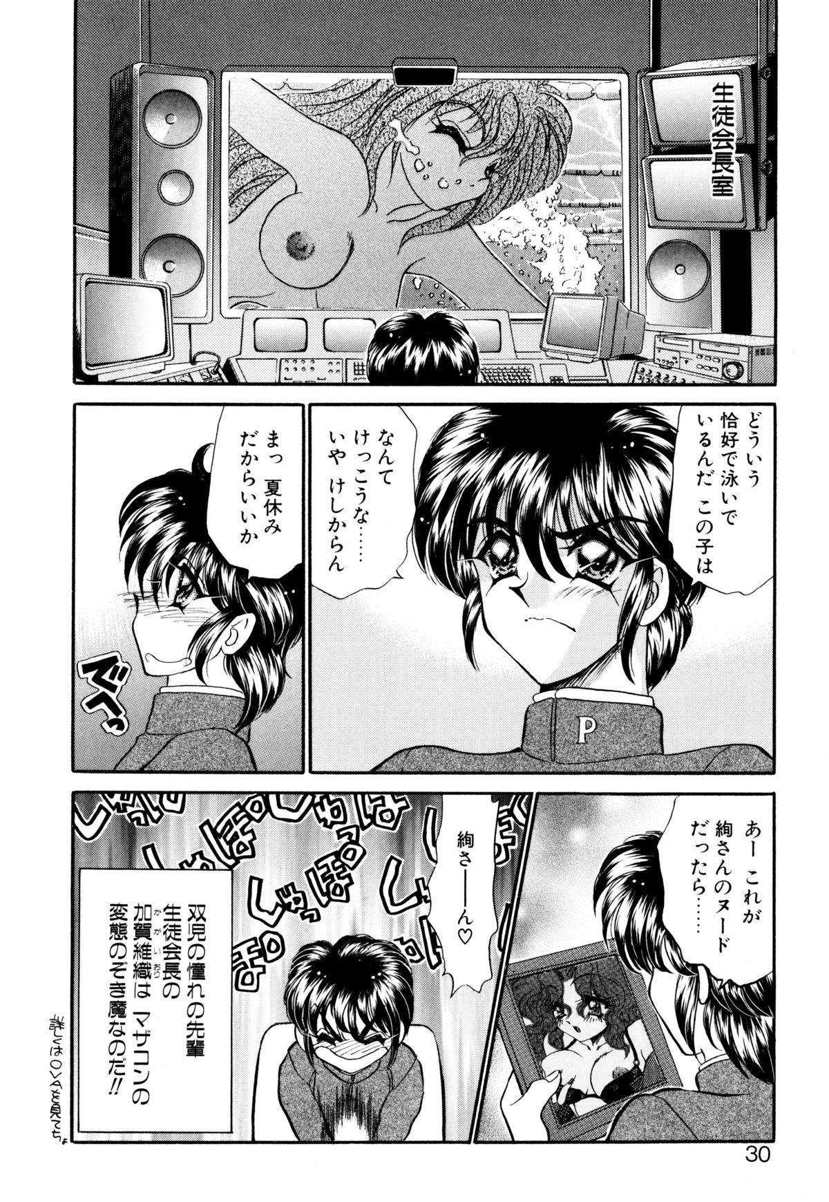 Kigurumi Sentai Quiltian 28