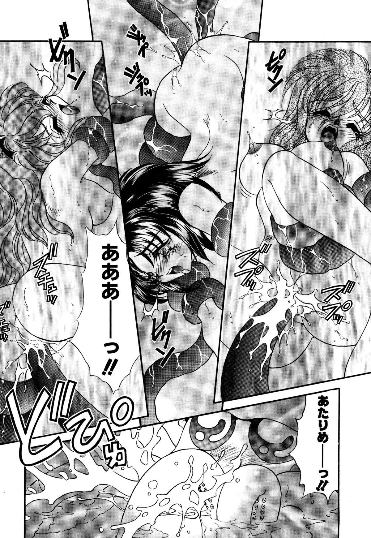 Kigurumi Sentai Quiltian 39
