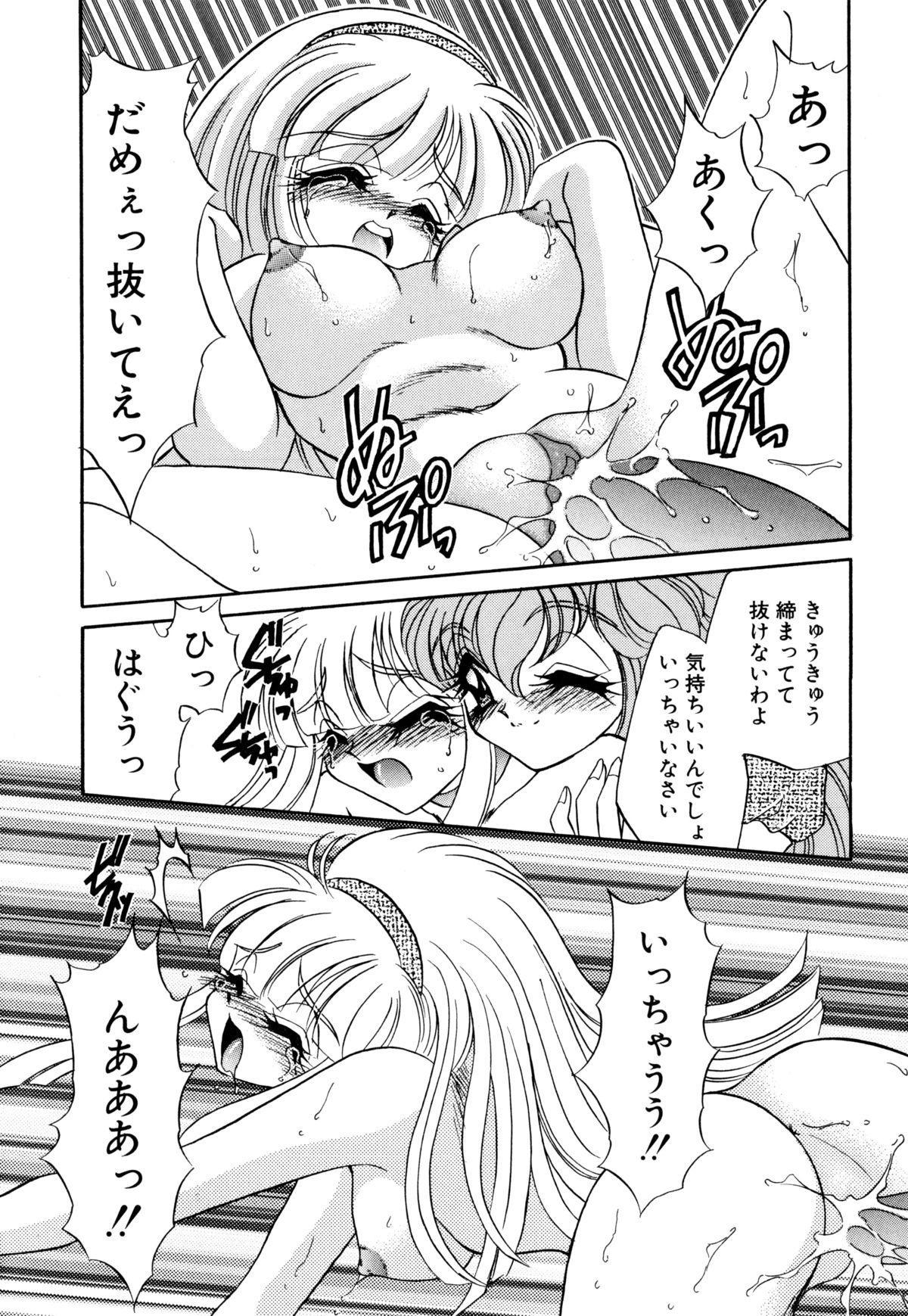 Kigurumi Sentai Quiltian 54