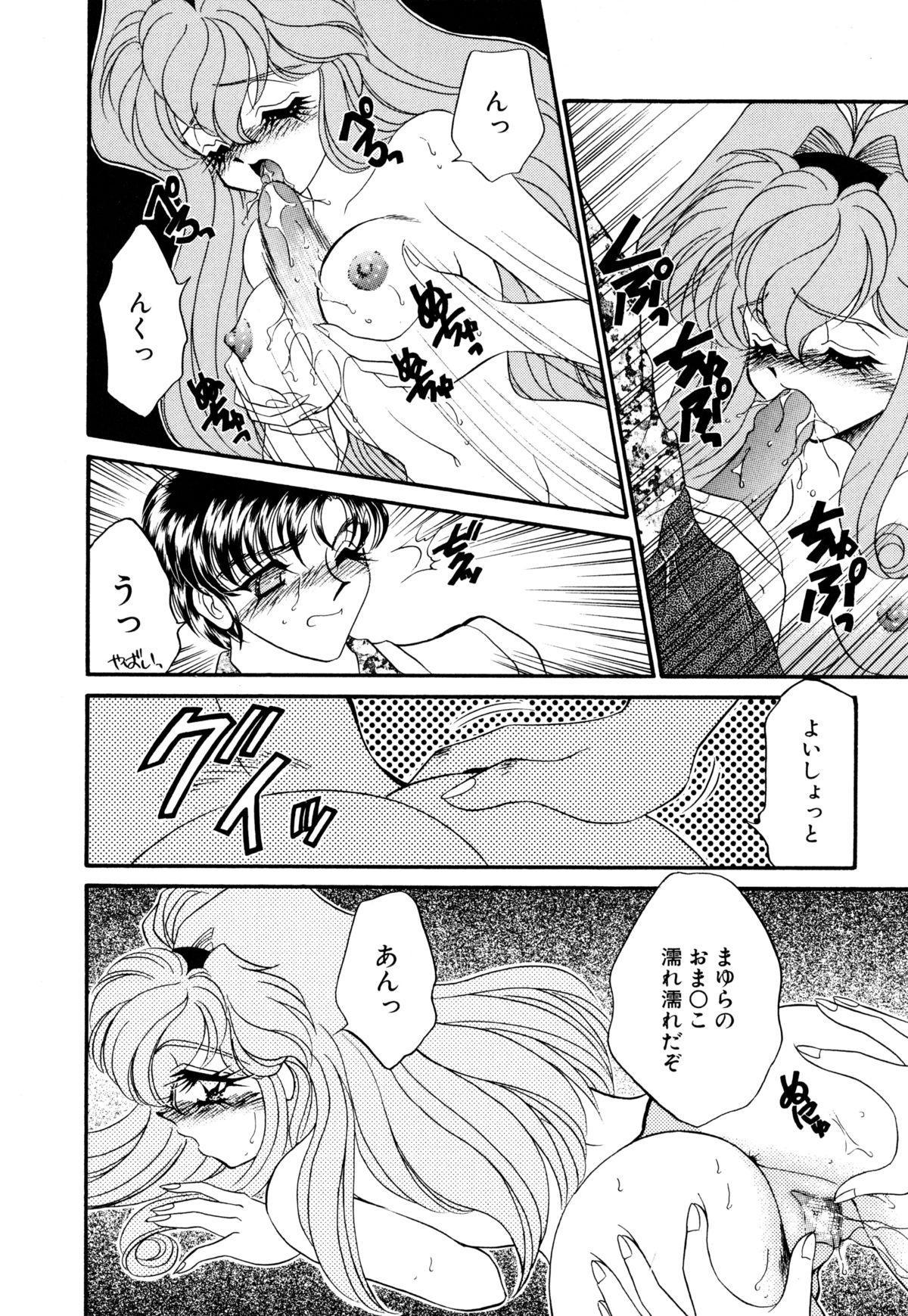 Kigurumi Sentai Quiltian 62