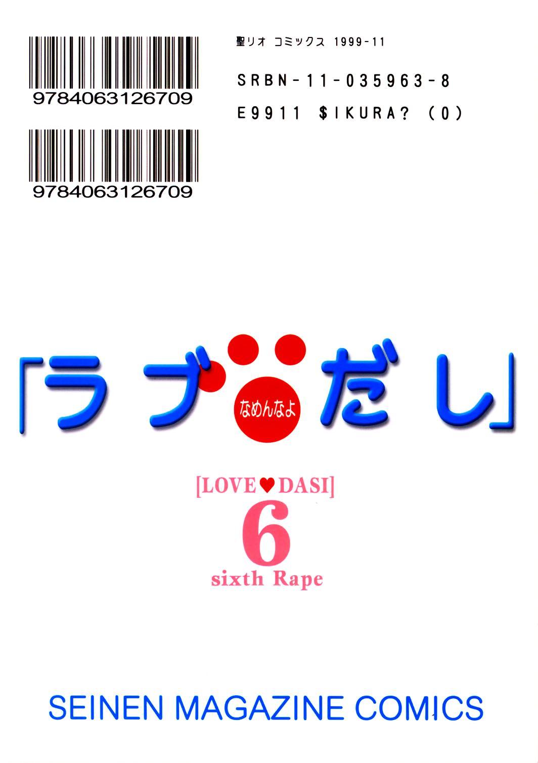 Love Dashi 6 41