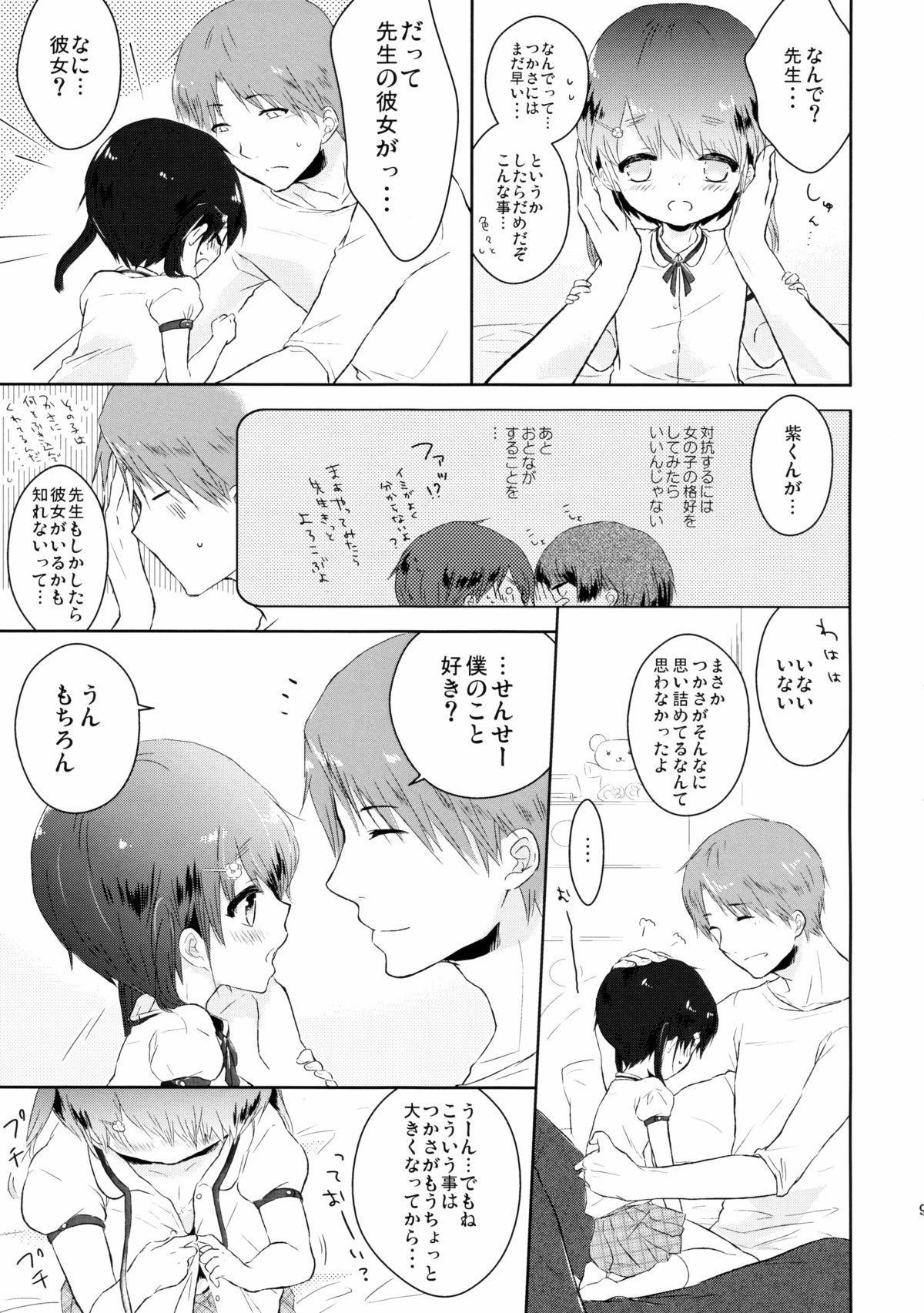 Yasashii Sensei no Kouryaku Houhou 9