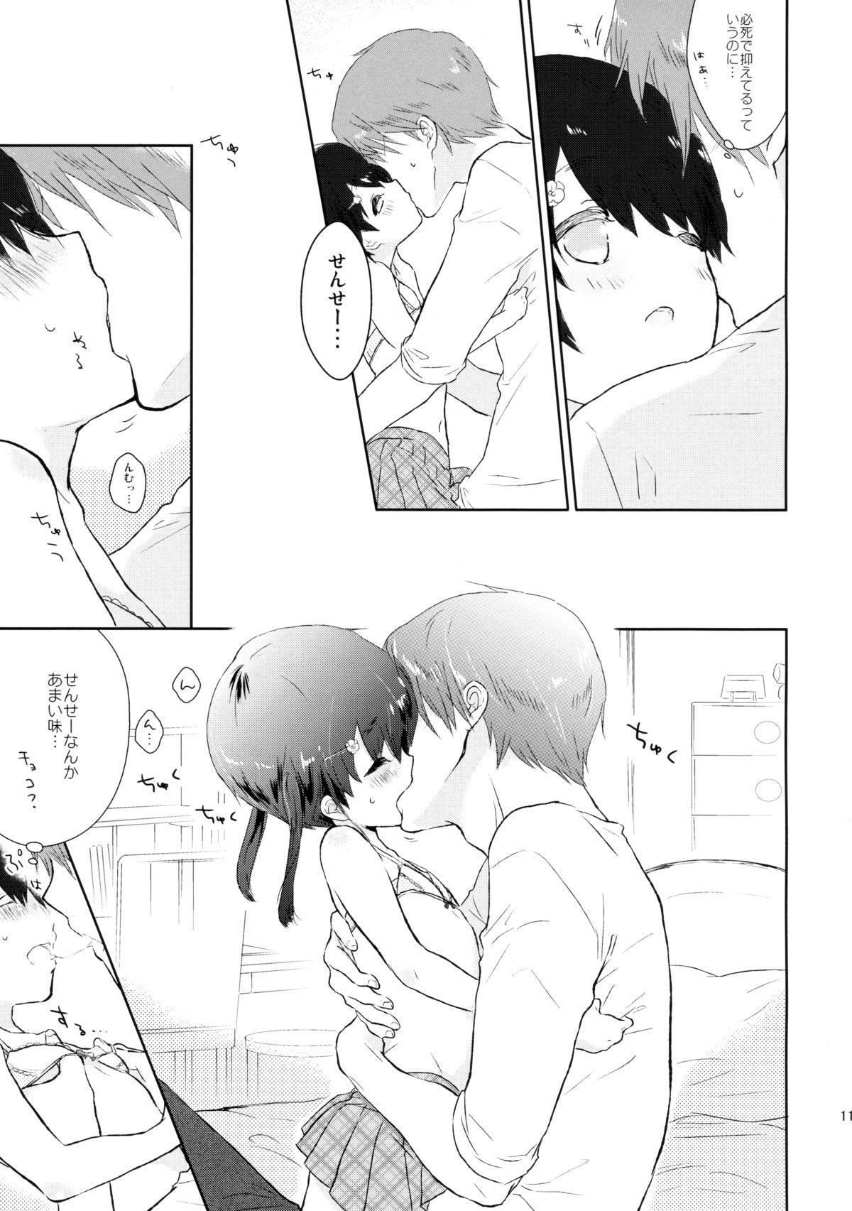 Yasashii Sensei no Kouryaku Houhou 11