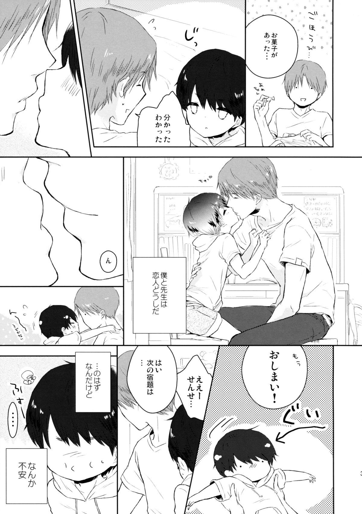 Yasashii Sensei no Kouryaku Houhou 3