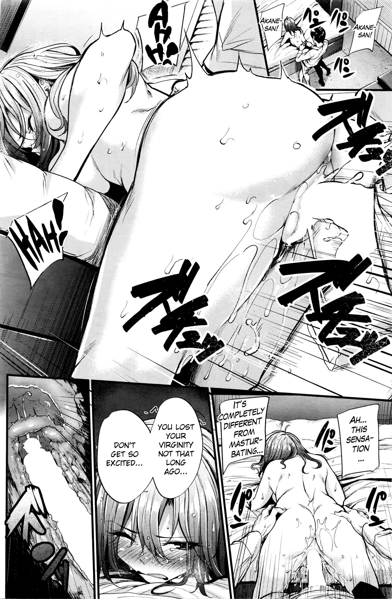 Akujo Kousatsu   Wicked Woman Ch.1-3 38