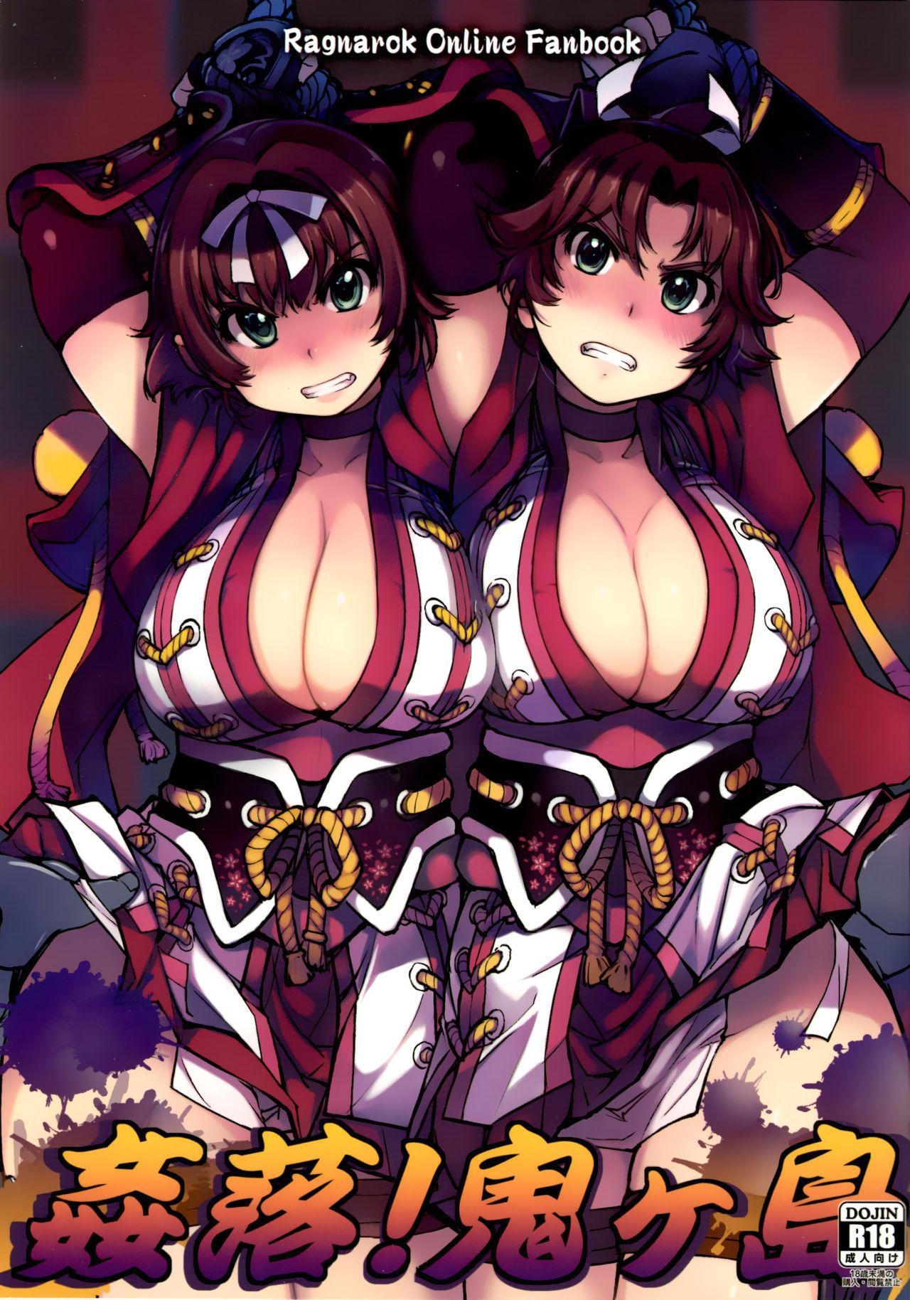 Kanraku! Onigashima 0