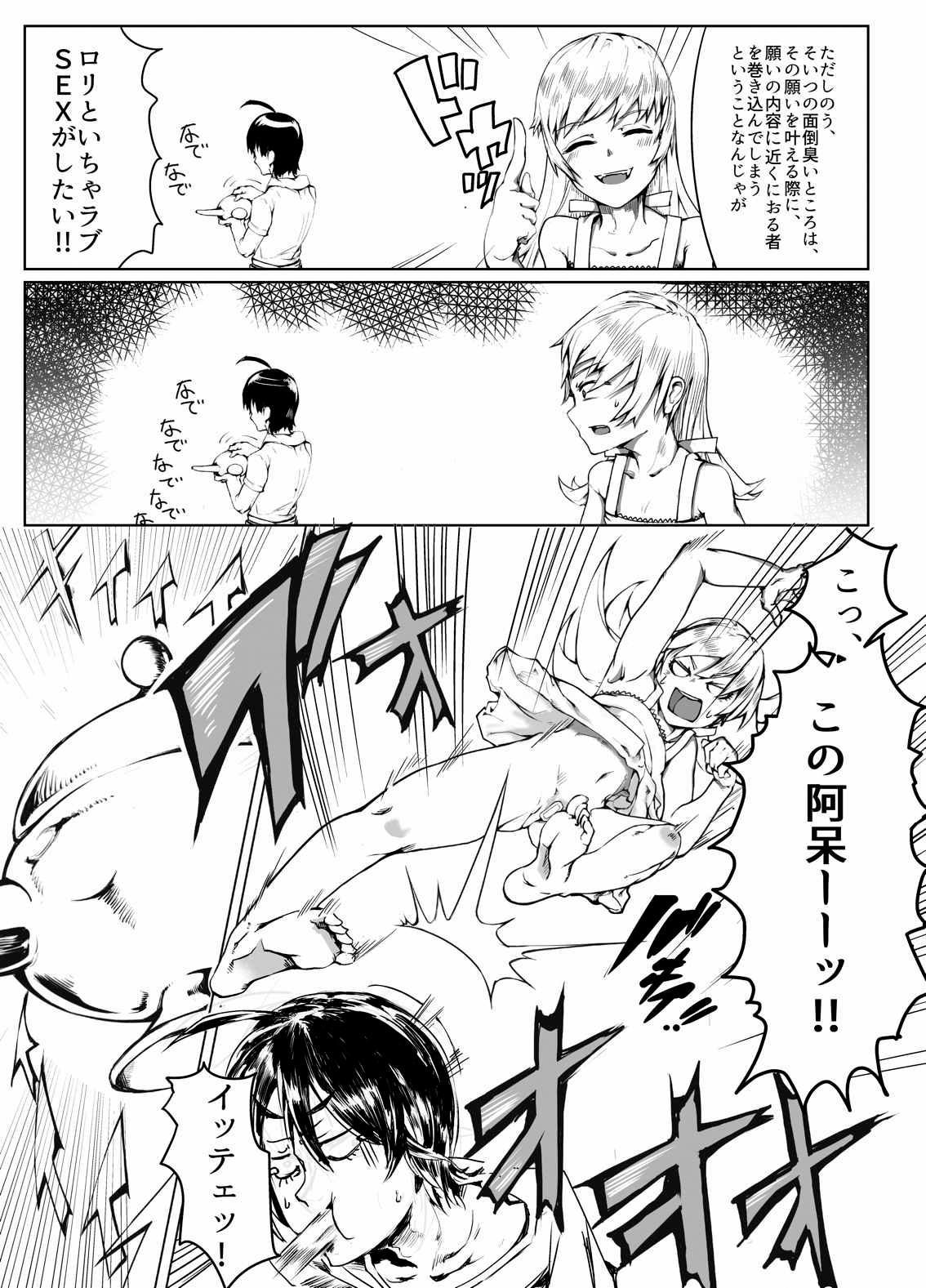 Koyomi Lamp 4