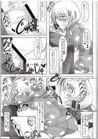 Kokoa Onee-channi Amaetainda! 6