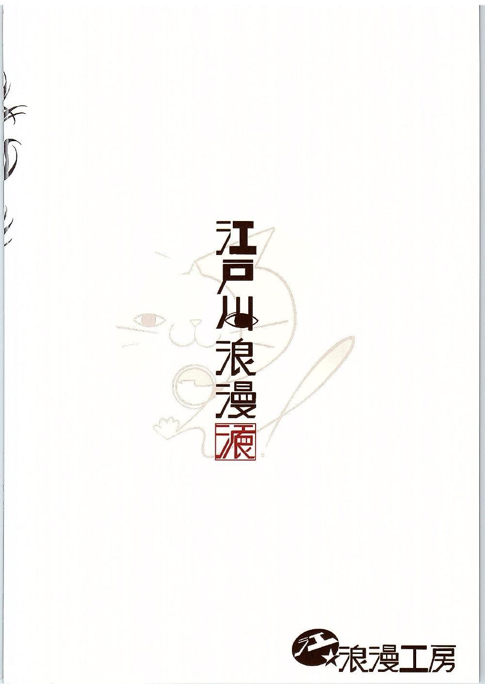 Hatsujou Perfume 27