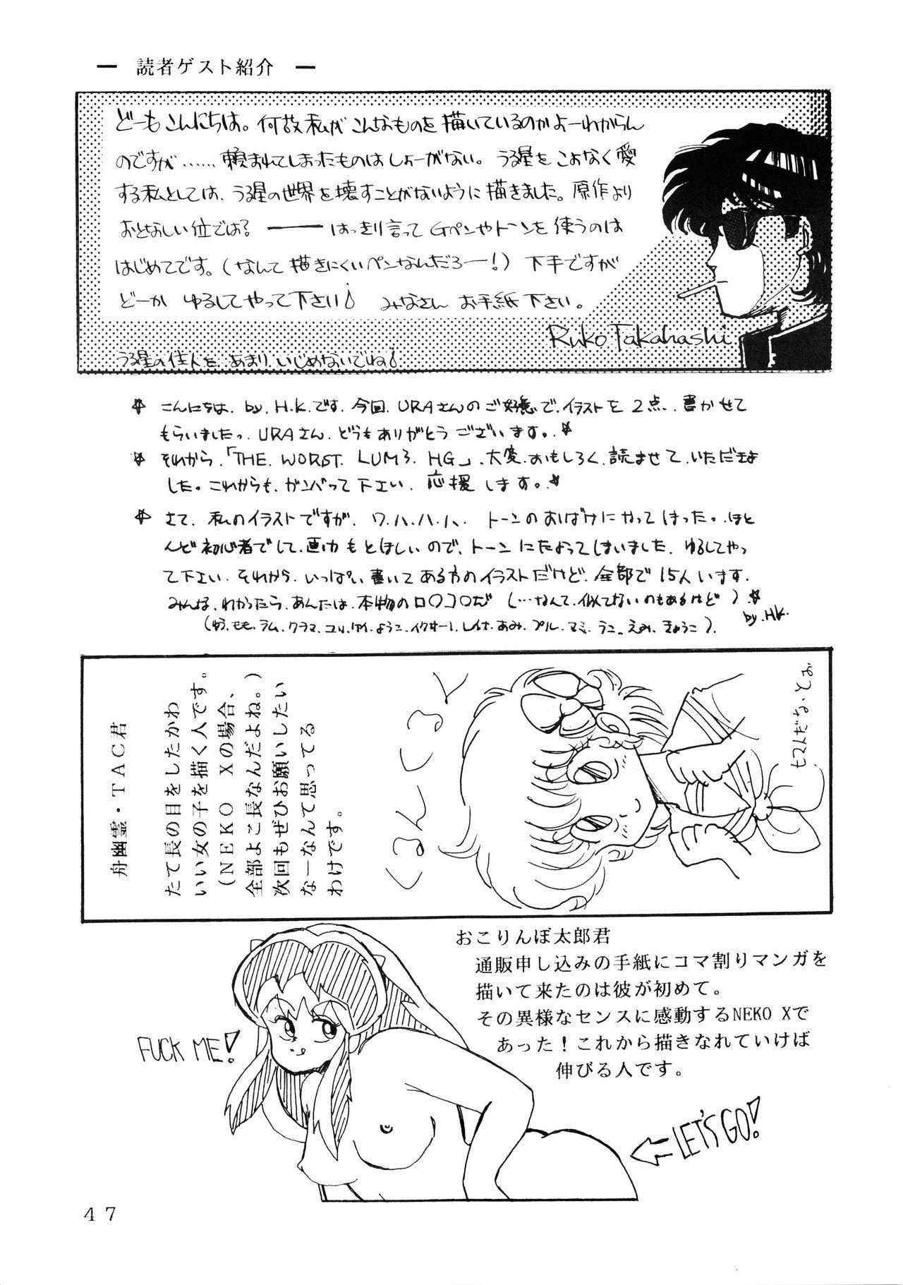Shijou Saiaku no LUM 4 46