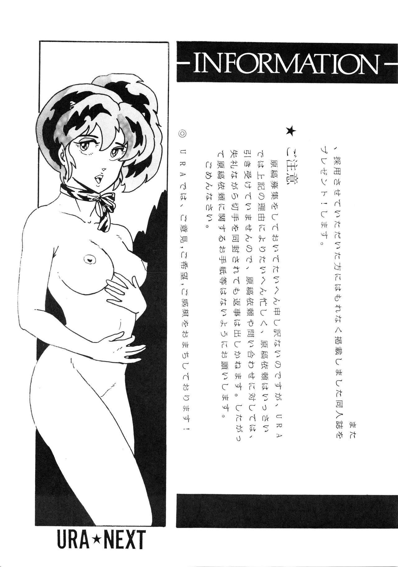 Shijou Saiaku no LUM 4 48
