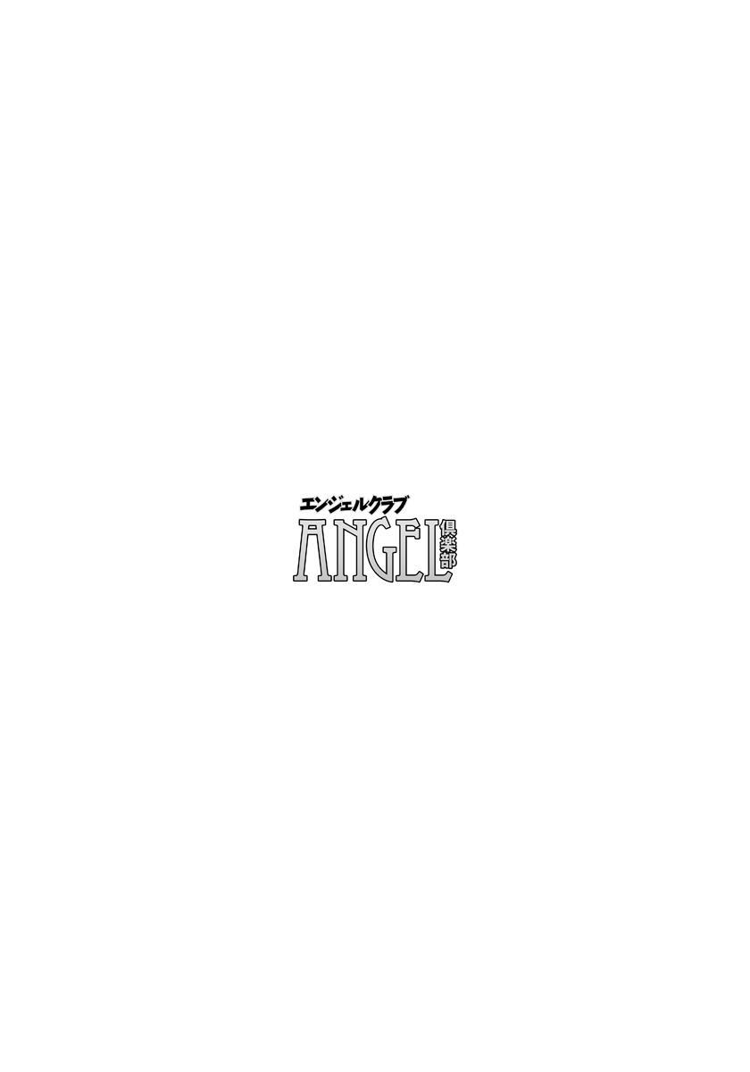 ANGEL Club 2016-05 434