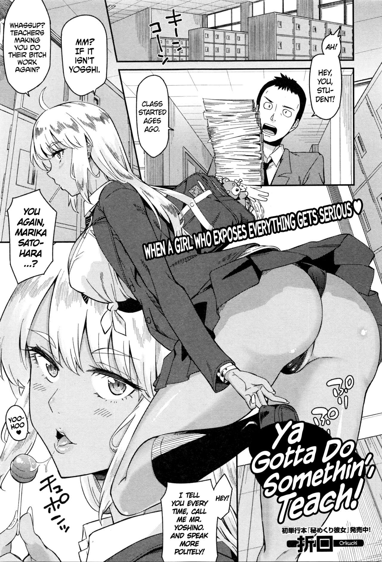 Nantoka Shite yo Sense! | Ya Gotta Do Somethin', Teach! 0
