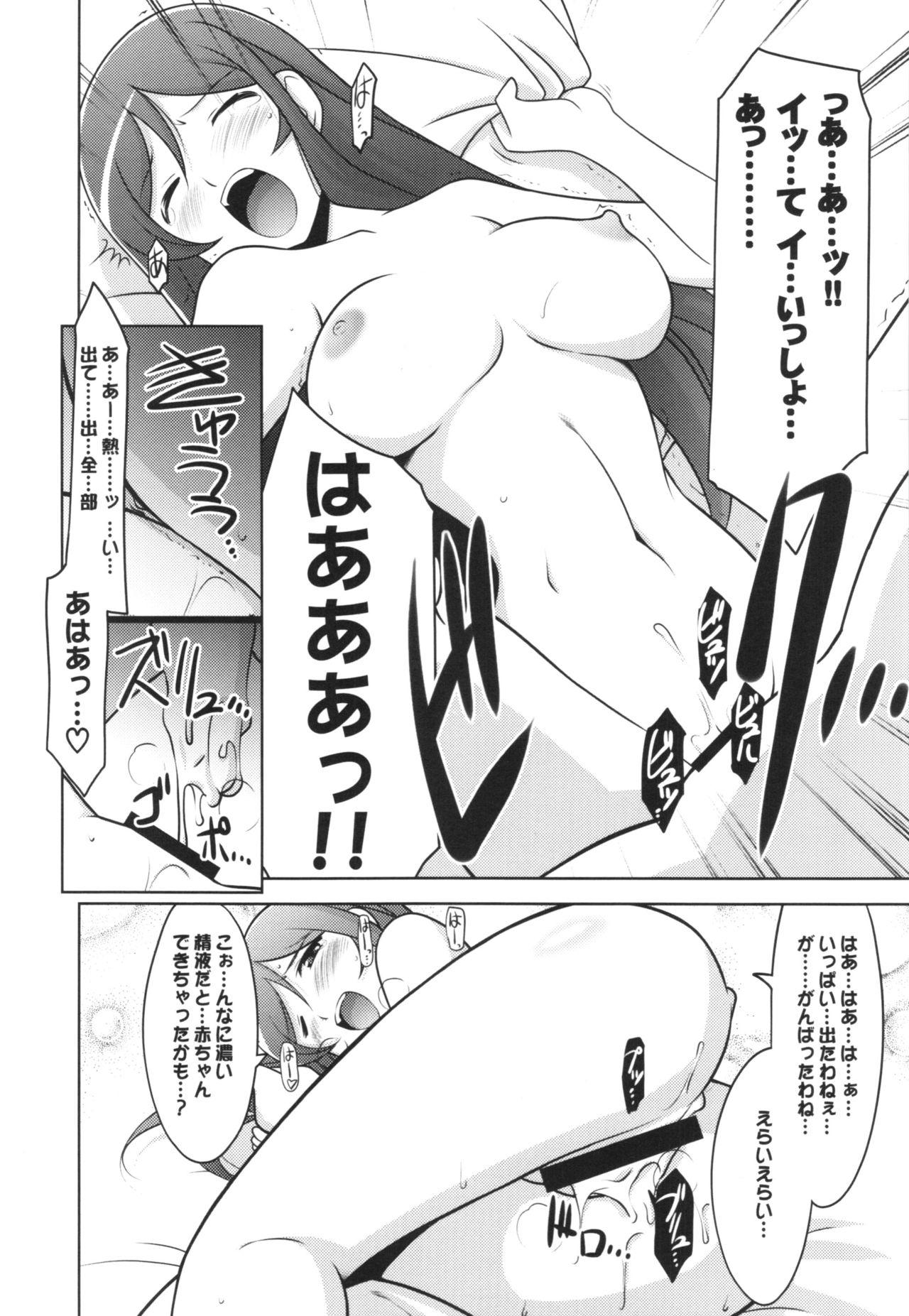 Ruridou Gahou CODE:54 + Kaijou Genteibon 4
