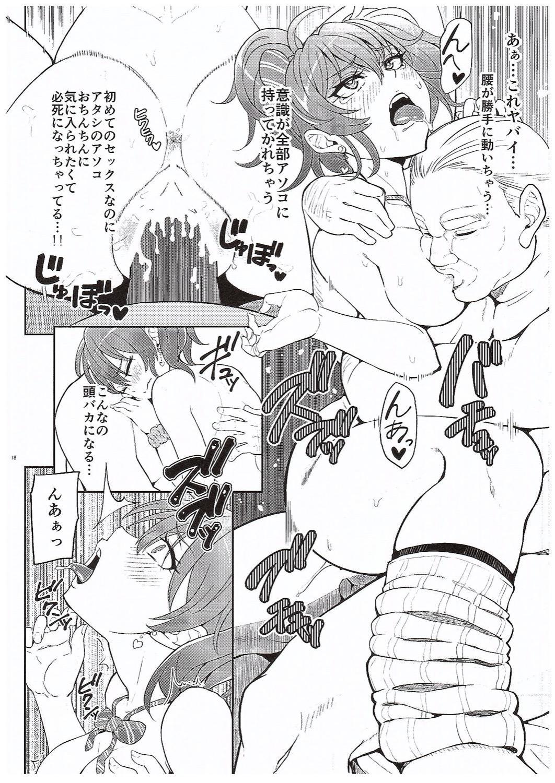Charisma Gal no Ura Settai★ 16