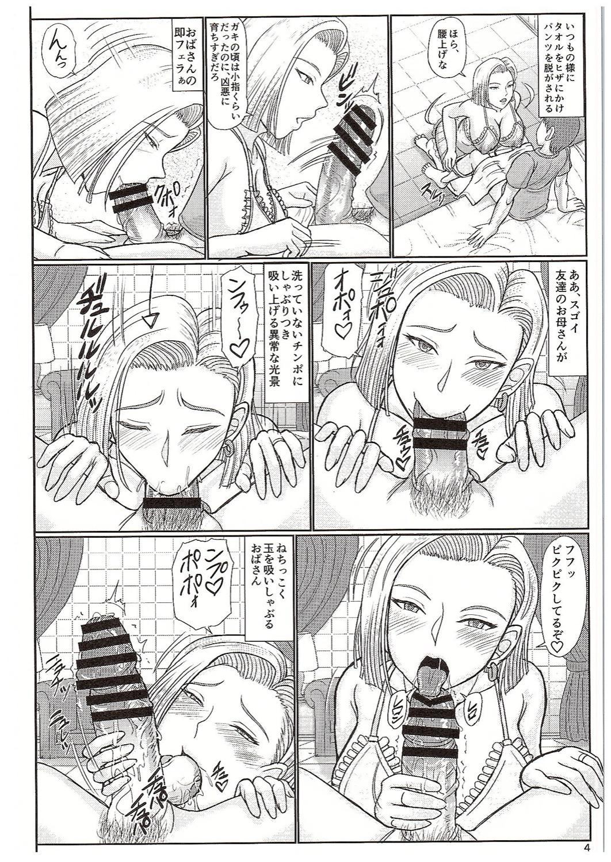 Jukujo Soap 18-gou Jourenkyaku wa Musume no Tomodachi 2
