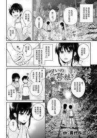 2D Comic Magazine Yuri Ninshin Vol. 1 5