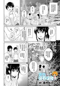 2D Comic Magazine Yuri Ninshin Vol. 1 6