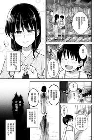2D Comic Magazine Yuri Ninshin Vol. 1 7