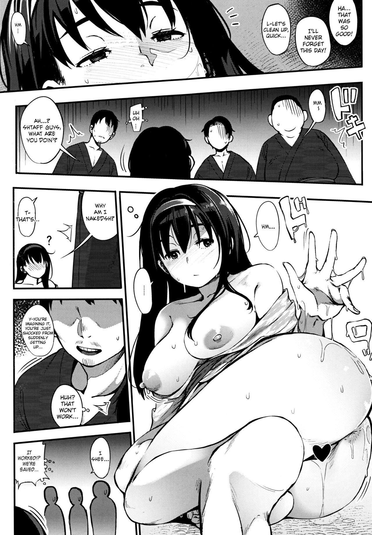 Girigiri Idol 2 7