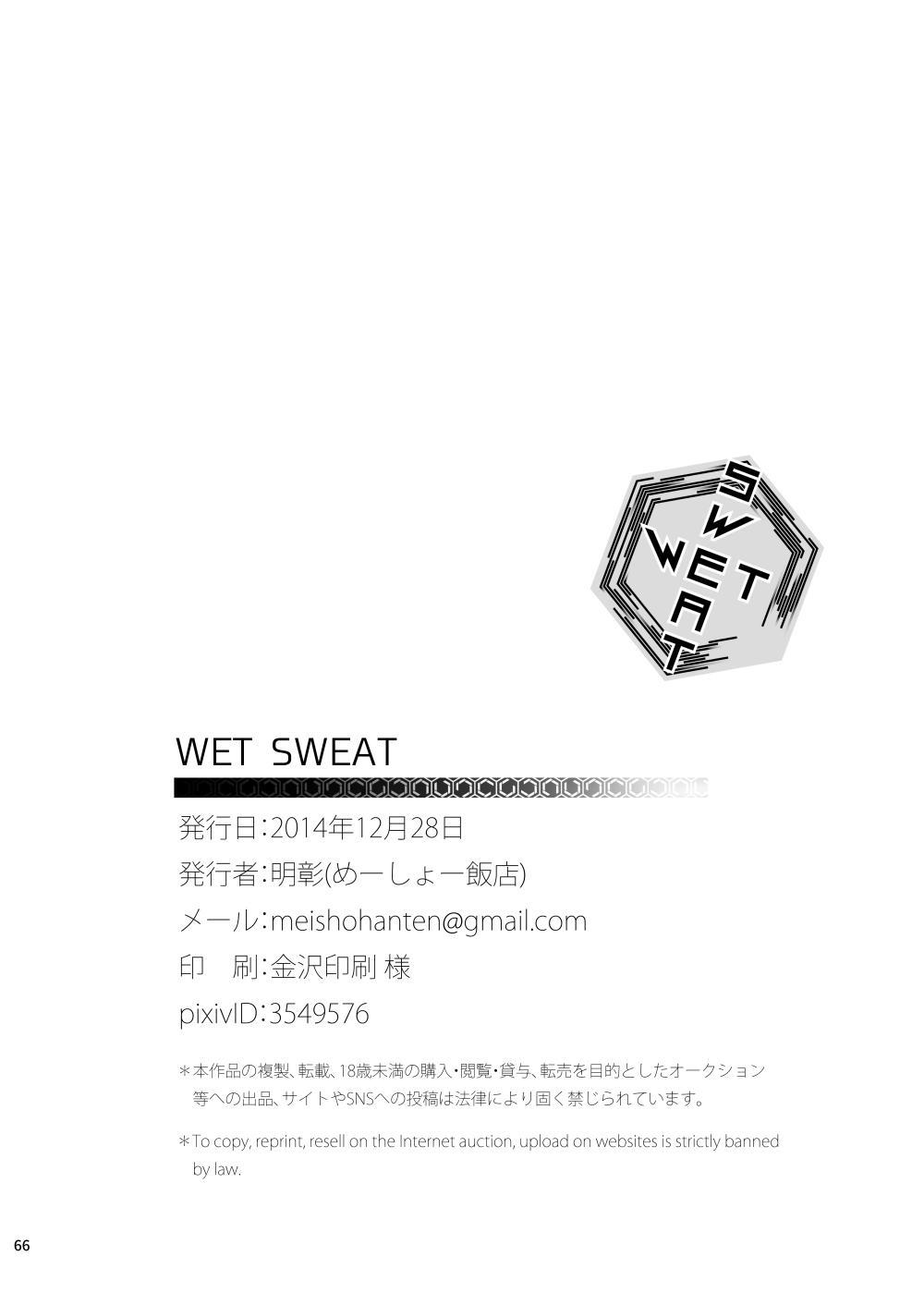WET SWEAT 66