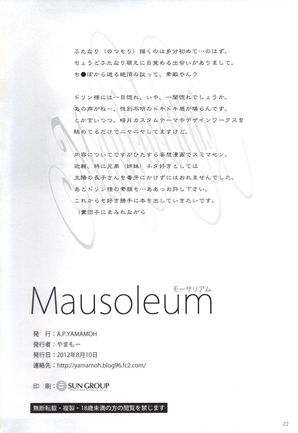 Mausoleum 20