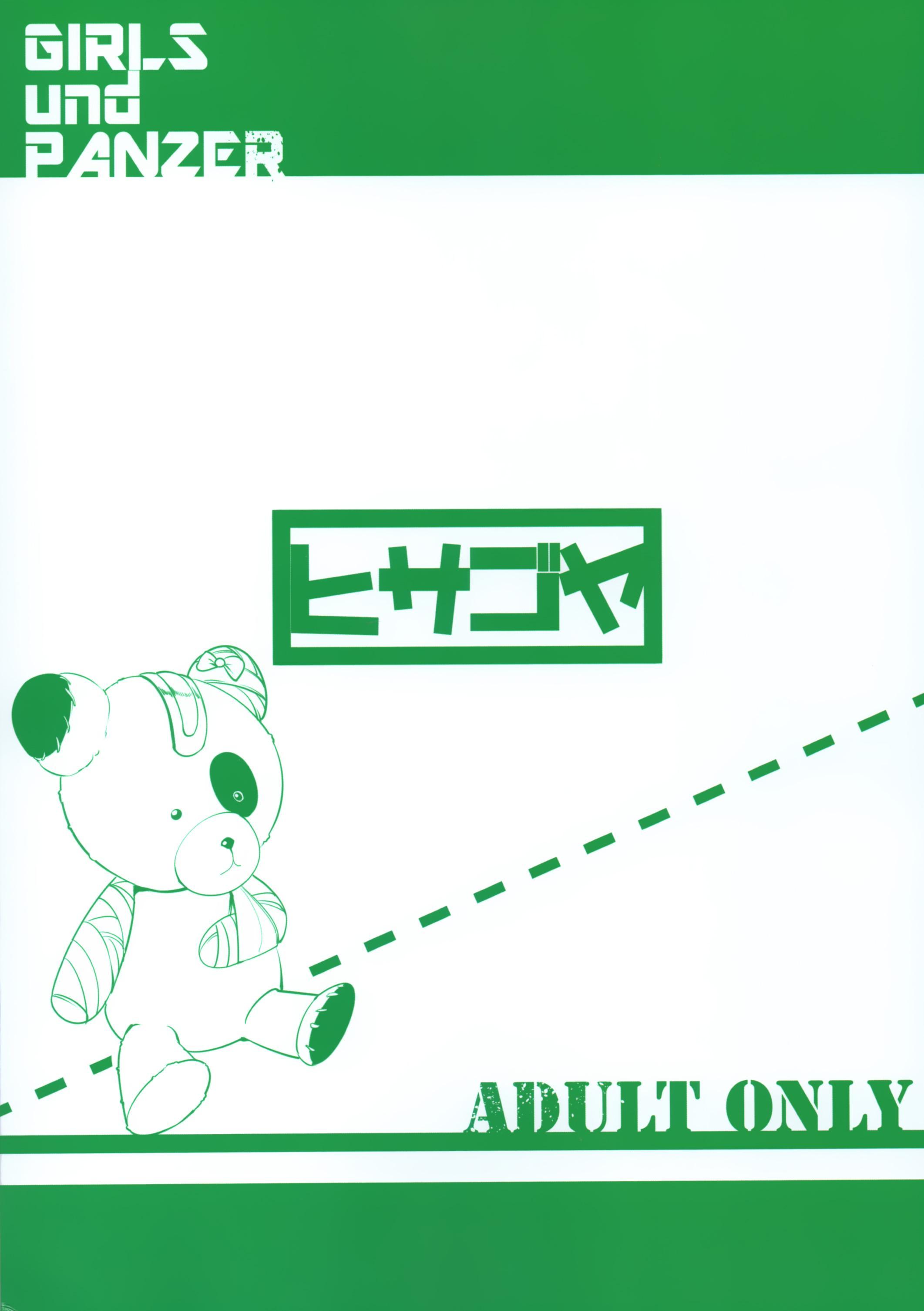 BOKO BOKO OPERATION 22