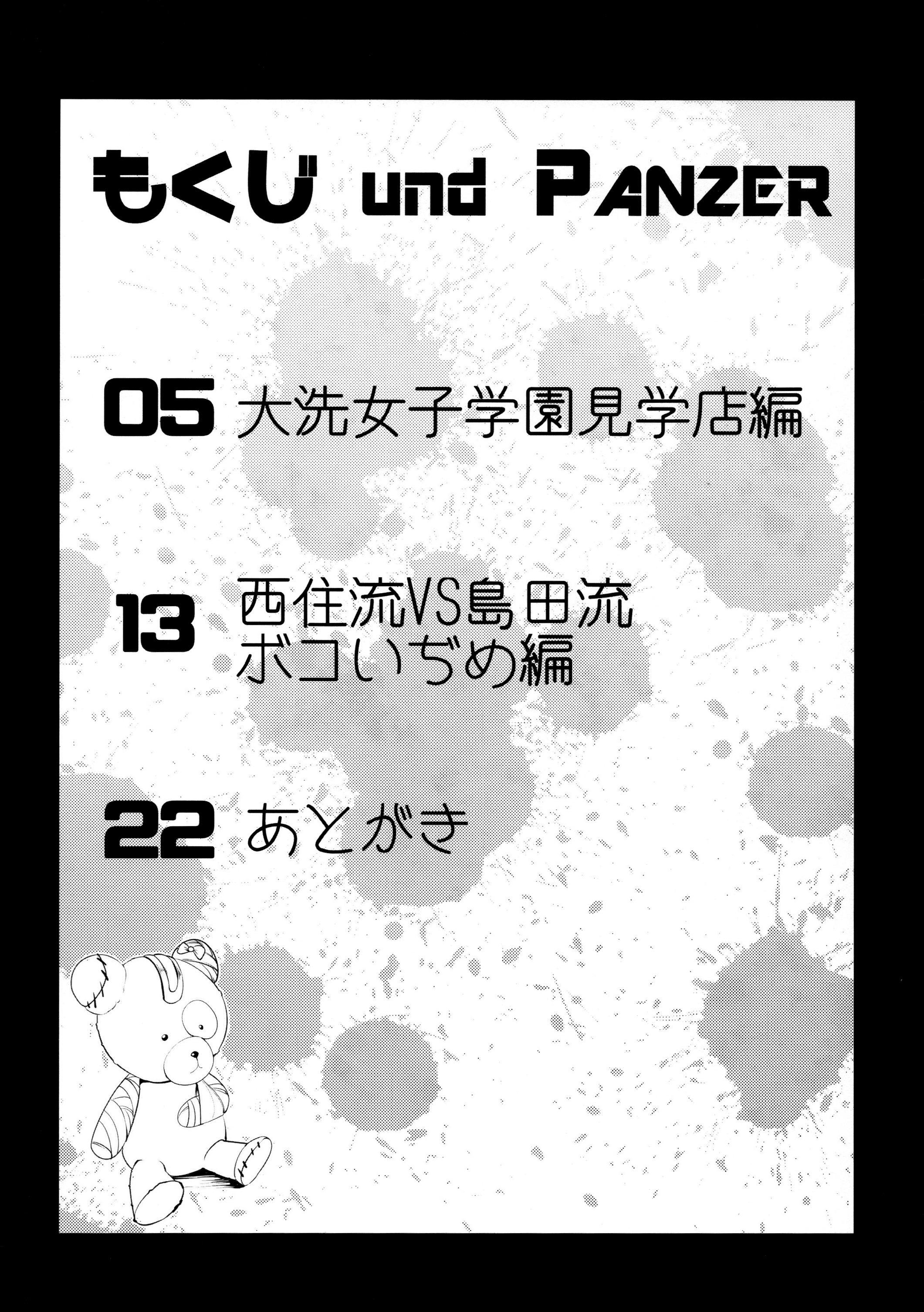BOKO BOKO OPERATION 3