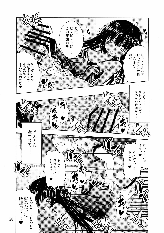 Rito-san no Harem Seikatsu 2 26