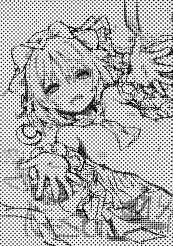 (Reitaisai 13) [Anmitsuyomogitei (Michiking)] Osewa Shinaide Flan Onee-chan! | Don't Take Care Of Me, Flan Onee-chan! (Touhou Project) [English] =Facedesk + CW= 24