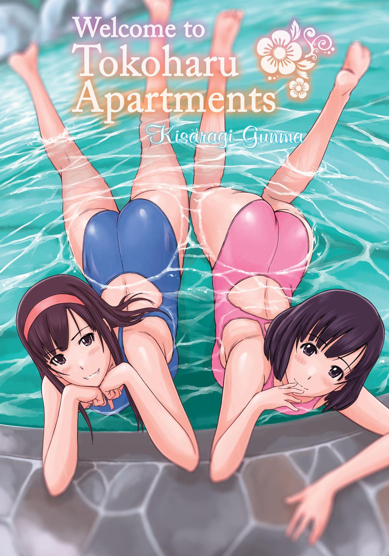 Welcome to Tokoharu Apartments 1