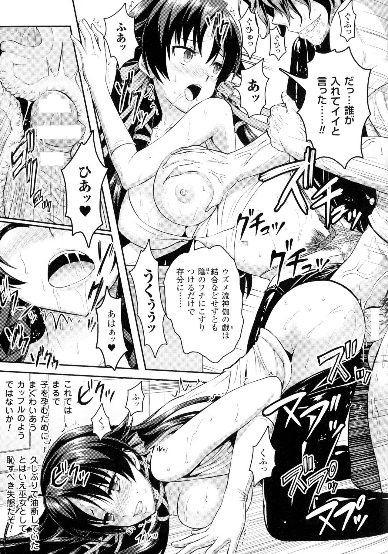 Seigi no Heroine Kangoku File DX Vol. 1 11