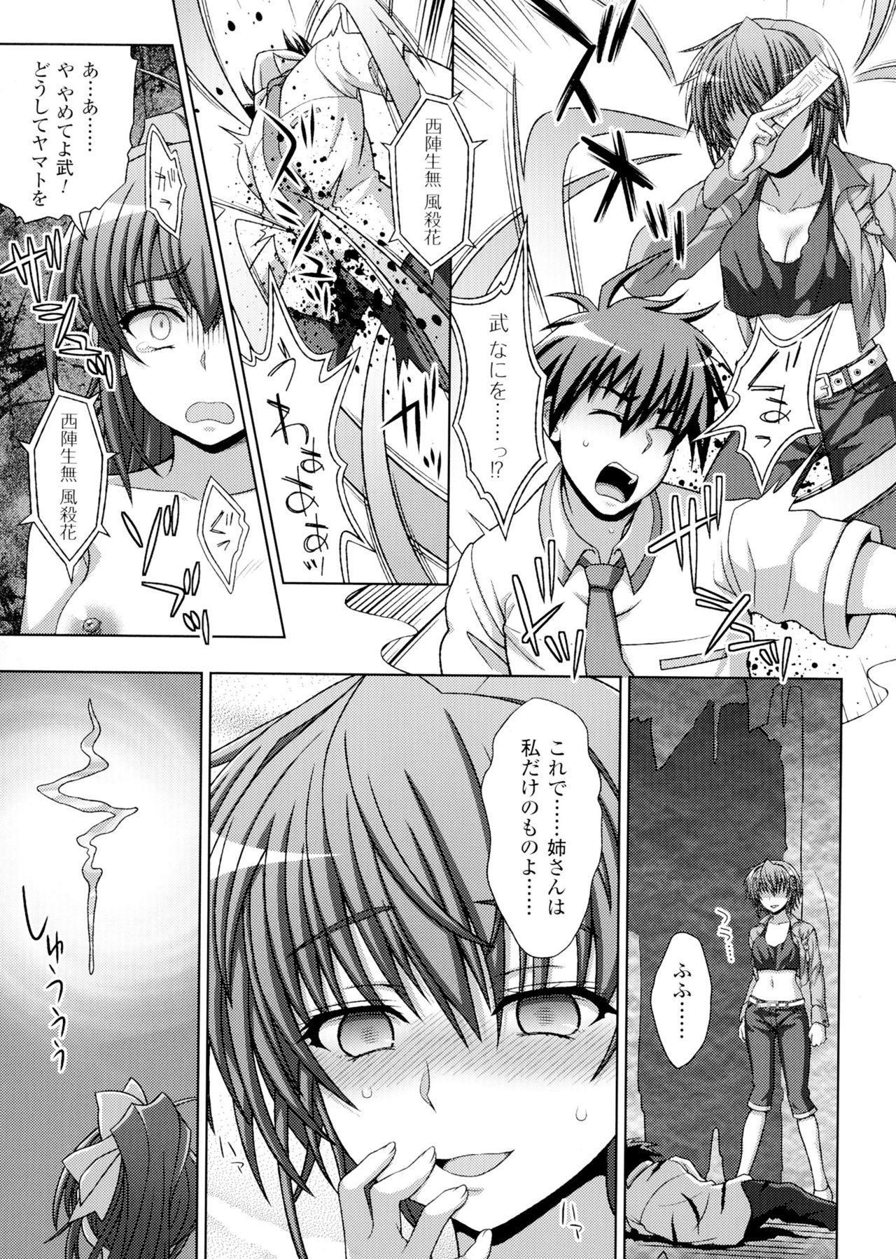Seigi no Heroine Kangoku File DX Vol. 1 128