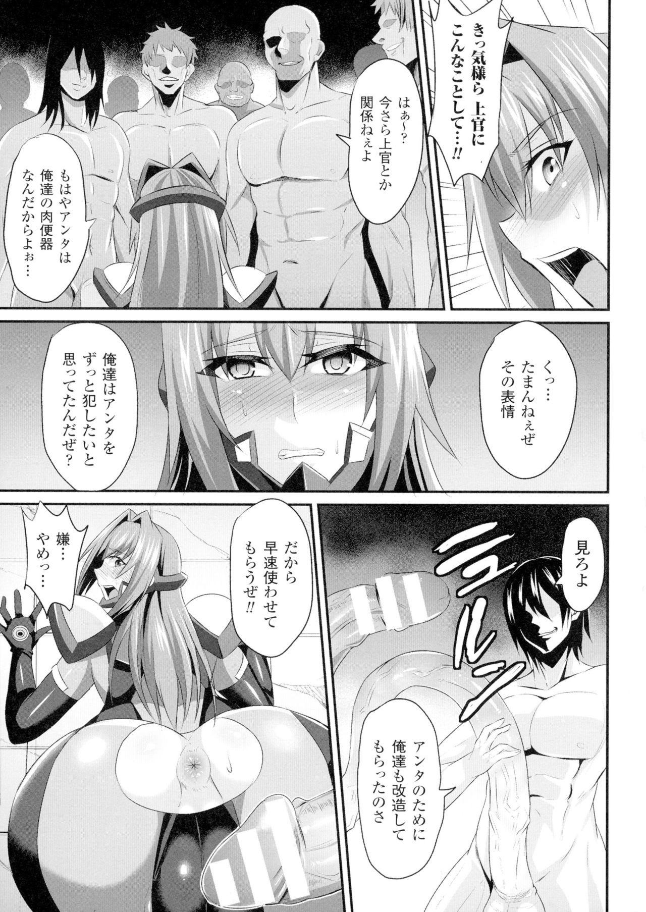 Seigi no Heroine Kangoku File DX Vol. 1 160